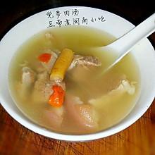 党参肉汤—冬季暖身