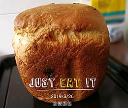 懒人全麦面包(面包机版)的做法