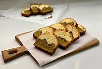 【下午茶】抹茶云呢拿磅蛋糕的做法
