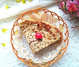 #秀出你的早餐#番瓜燕麦片鸡蛋饼的做法