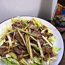 #李锦记旧庄蚝油鲜蚝鲜煮#拌牛肉