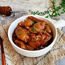 莲藕焖猪蹄#做道懒人菜,轻松享假期#