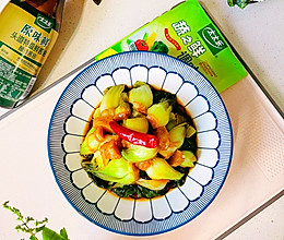 #做饭吧!亲爱的#夏日烤菜下饭的做法