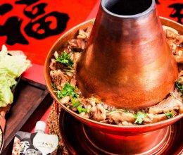 香辣羊排锅,老北京人最爱的年夜饭 #福气年夜菜#的做法