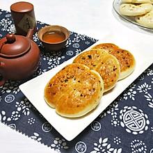 香煎葱油饼(广东茶点)