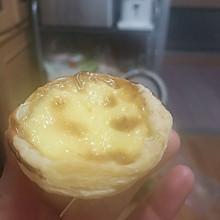 美味蛋挞(自制蛋挞皮)