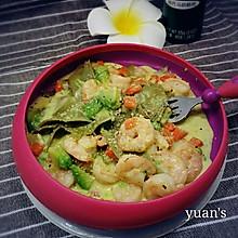 鲜虾牛油果烩面(一岁宝宝辅食)