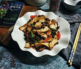 豆豉鲮鱼炒蛋干(豆干)的做法