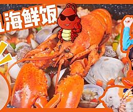 会拉丝的浓汁海鲜饭的做法