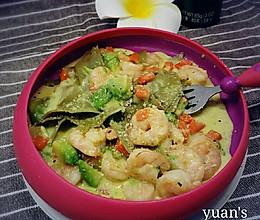 鲜虾牛油果烩面(一岁宝宝辅食)的做法