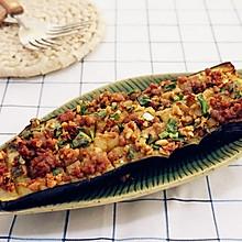 空气炸锅试用---蒜香烤茄子#九阳烘焙剧场#