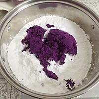 紫薯南瓜饼的做法图解3