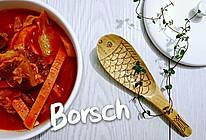 罗宋汤 俄罗斯红菜汤【上海味道】蜜桃爱营养师私厨的做法
