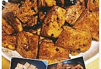 黑豆豉烧豆腐的做法
