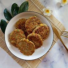 杂蔬鸡胸肉饼