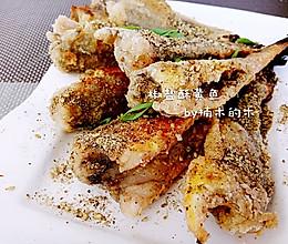 椒盐酥黄鱼的做法