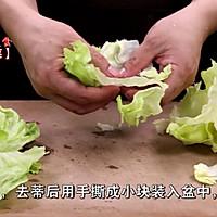 生菜这样做不仅色泽靓丽, 味道鲜美, 制作简单易掌握的做法图解3