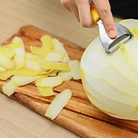 蜂蜜柚子茶的做法图解2