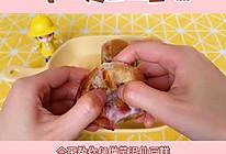 芋泥芝士仙豆糕的做法