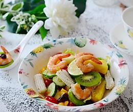 热带泰式海鲜沙拉#幸福的味道#的做法