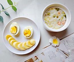 微笑的元气早餐-豌豆火腿稀饭的做法