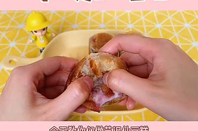 芋泥芝士仙豆糕
