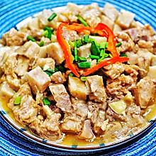 #憋在家里吃什么#好吃到舔碗的荔浦芋头蒸排骨。