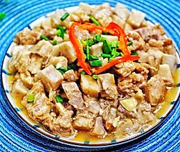 #憋在家里吃什么#好吃到舔碗的荔浦芋头蒸排骨。的做法