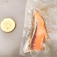 #爽口凉菜,开胃一夏!#烤三文鱼的做法图解1