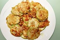 韩式蔬菜饼的做法