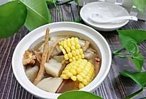 玉米莲藕大骨汤的做法