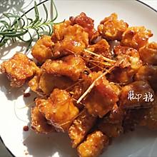 拔丝奶豆腐 #金龙鱼外婆乡小榨菜籽油 外婆的食光机#