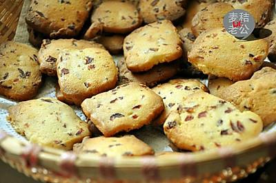 【长帝e·Bake互联网烤箱】蔓越莓饼干