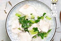 鱼片粥的做法