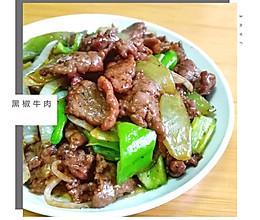 【黑椒牛肉】的做法