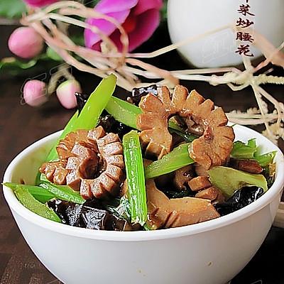 芹菜炒腰花