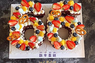 好看更好吃的数字蛋糕