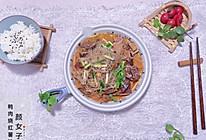 鸭肉烧红薯粉#麦子厨房美食锅##人人能开小吃店#的做法