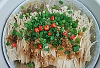 蒜蓉蒸金针菇粉丝的做法