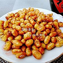 盐香煎黄豆