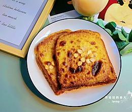 #换着花样吃早餐#零失败的岩烧乳酪土司的做法