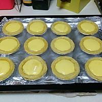 多味蛋挞的做法图解13