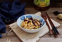 鸡丝黄花菜的做法
