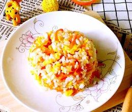 胡萝卜鸡蛋炒饭的做法