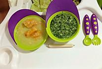 鱼肉菠菜蛋黄粥的做法