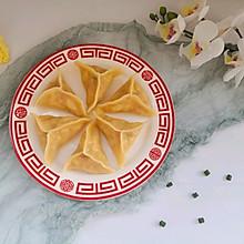 白菜玉米饺子