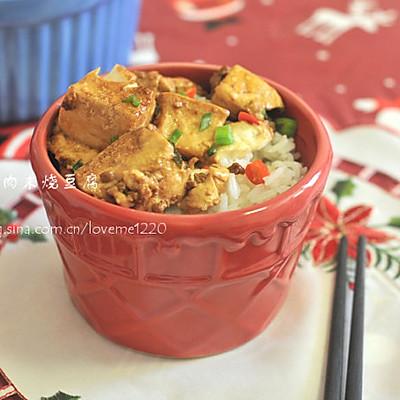 肉末烧出的嫩滑豆腐