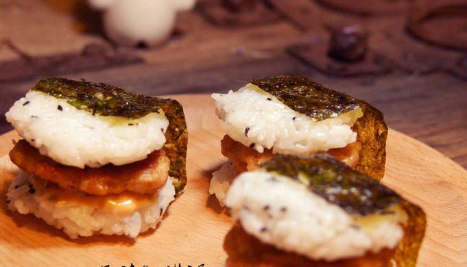 日式海苔饭汉堡