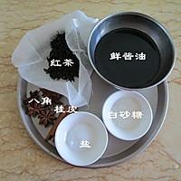 五香茶叶蛋的做法图解2
