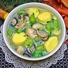 牡蛎蚕豆豆腐汤